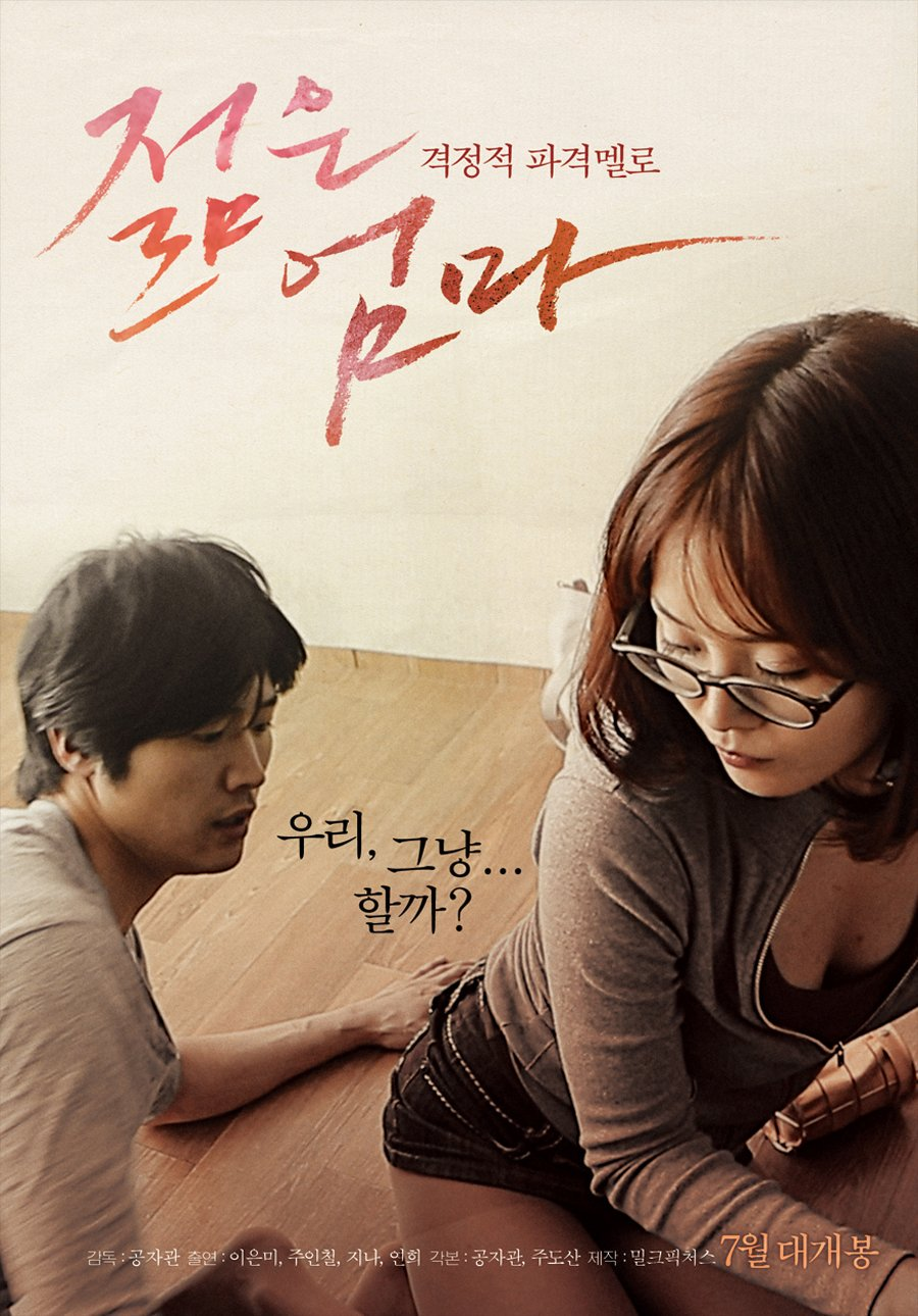 Young mother izle